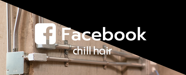 Facebook chill hair