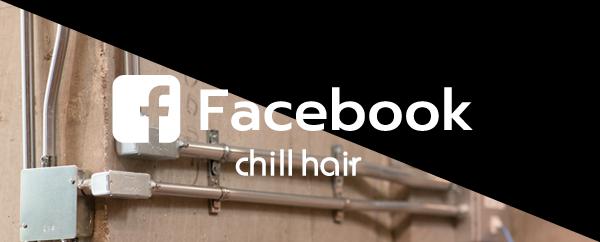 Facebook chill hair