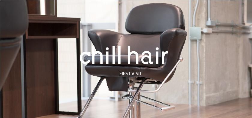 chill hair FIRSR VISIT