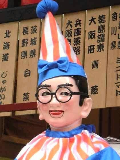 【 粉もんの街大阪 】