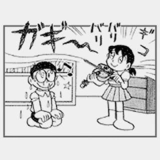 【こんなに下手なの?!】